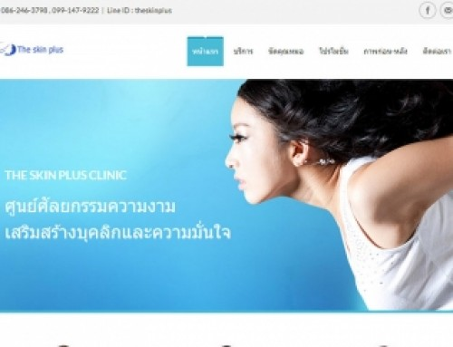 The Skin Plus Clinic